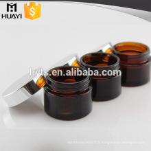 Pot de verre ambre de 5ml / 10ml / 20ml / 30ml / 50ml avec le couvercle en métal
