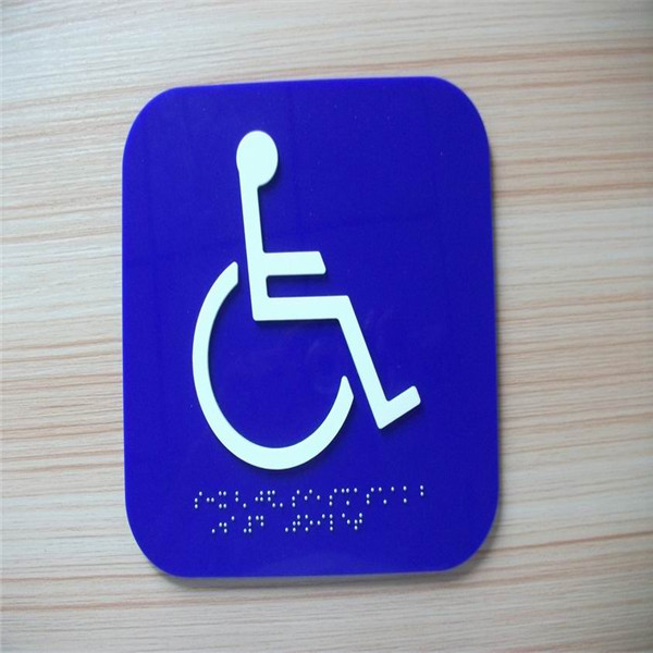 ADA Braille Signs