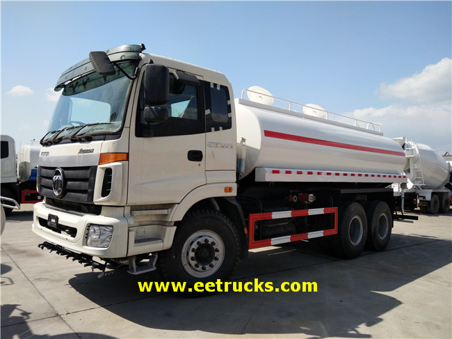 15CBM Water Spray Trucks