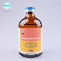 Livraison rapide efficace Shuanghuanglian Injection