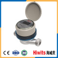 Smart Electronic Water Meter with Wireless Collector