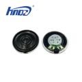 23x4.3mm 8ohm 1W Mylar Speaker