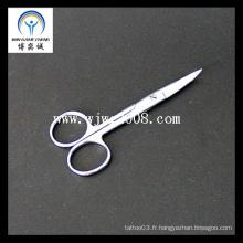 Acupuncture 12.5 Ciseaux chirurgicaux - Ciseaux chirurgicaux en acier inoxydable et acier inoxydable