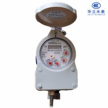 Medidor de água pós-pago AMR (LXSY-15E ~ 25E)