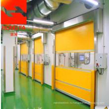 Быстрый промышленный ПВХ двери