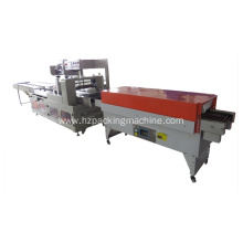 liquid shampoo packing machine,Automatic shrink wrapping machine