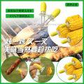 Yellow BBQ Corn Holder