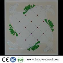 600X600mm Decorative PVC Ceiling Panel for Algeria (BSL-59506)