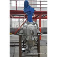 LFGG-конусная многофункциональная машина для реакции, фильтрации и сушки