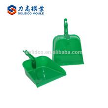 Alta qualidade bom preço de injeção mold dustpan molde household parts dust pan molde de injeção