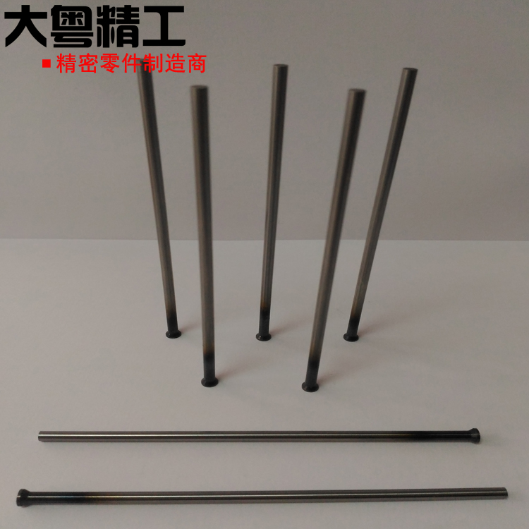 Precision Ejector Pins Din 1530 Shape Hss China Mold Component Manufacturer And Supplier