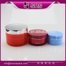 SRS amostra grátis 100ml 200ml 500ml corpo cosmético plástico esfrega frascos