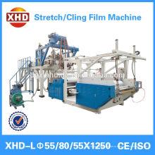 Производительность: 3500 кг в день. Машина для производства стрейч-пленок. Обеспечение качества.