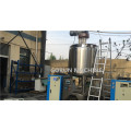 Mozzarella Cheese Cream High Speed Mixing Making Machine