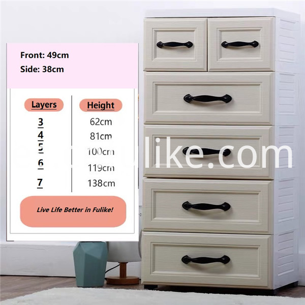 Cabinet For Clothes
