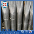 Jaring Wire Woven Stainless Steel