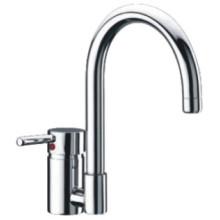 Single Handle Sink Mixer (JN88466)