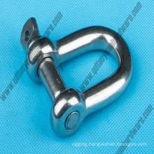 European Type Stainless Steel 316/304 Dee Shackle