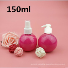 150ml Spherical Type Lastic Lotion Bottle for Perfume (NB18909)