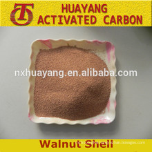 China Manufacturing Walnut Shell Abrasive/ Walnut in Shell for Surface Treatment