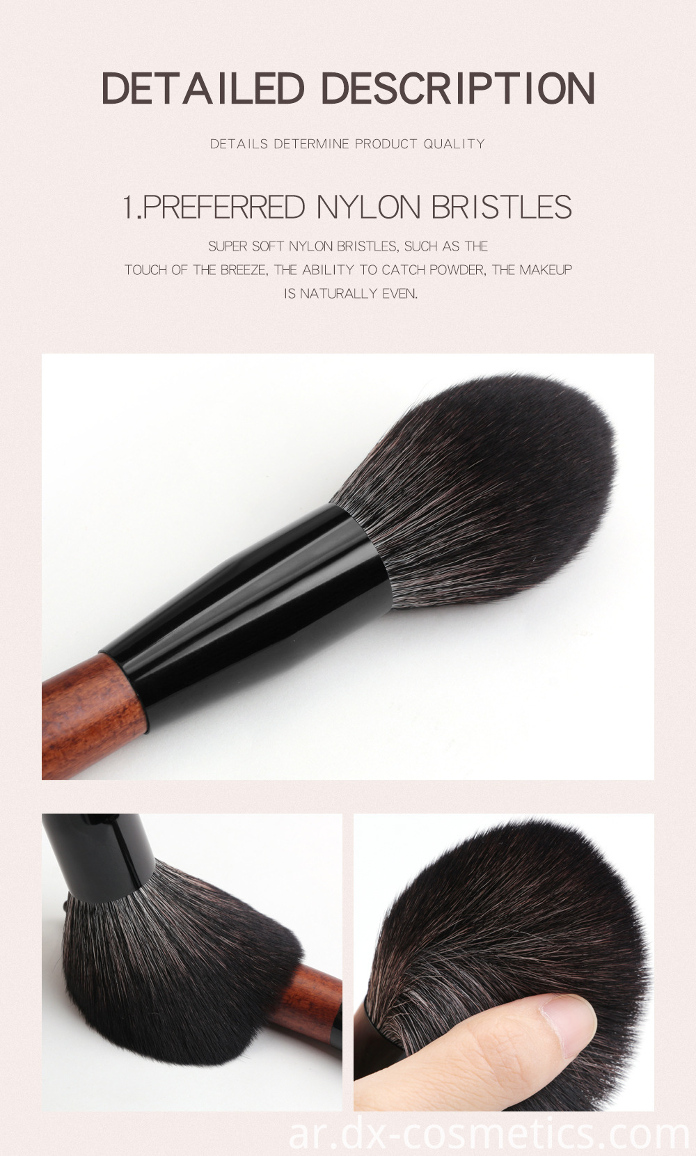 12 Pieces Sandalwood Color Makeup Brushes Set detail 1