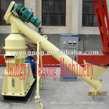 Olive Husk Briquette Making Machine With Cost Effective Price