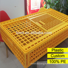 chicken cage and plastic transportation cage and pp cages for chicken