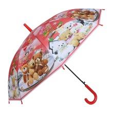 Cute Creative Animal Printing Kids / Children / Child Umbrella (SK-15)