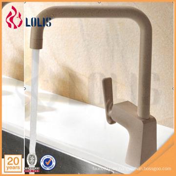 Grifos exclusivos para lavabo de latón de una sola palanca de color AVENA