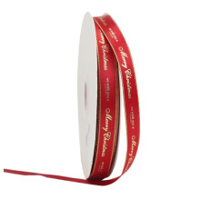 Hot sale polyester 20 mm gift custom satin decorations Christmas sublimation ribbon white