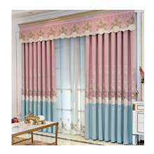 Amazon select supplier low price whosales curtauns high quality long window curtains for the living room blackout