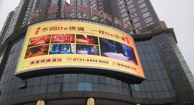 Led Screen Display