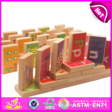 2014 New Imagination Wooden Domino Game for Kids, Colorful Wooden Domino Toy for Children, Play Wooden Domino Toy for Baby W15A007