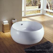 Красивая Ванна кран с круглой ванной