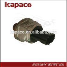 Датчик давления масла высокого качества с датчиком давления 45PP5-1 / 1535 MYA 898405