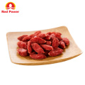 2020 Ningxia Air Dried Goji Berry طعام صحي