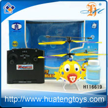 Hot selling long range plastic toys 2 channel kids rc helicopter with bubble H116619