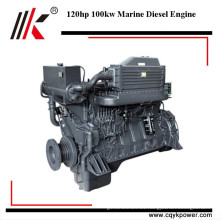 Cheap Internal combustion 120hp 4 cylinder hp marine engine and transmission