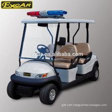 48v patrol cart
