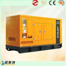 China Fabricación portátil de la generación de la energía eléctrica silenciosa diesel (NT855GA)