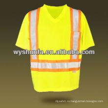 Безопасная футболка