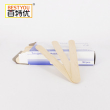 Disposable wooden spatula medical tongue depressor