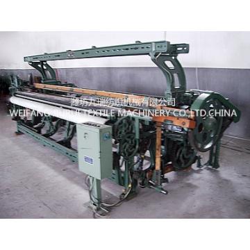 GA615D Auto-changing Shuttle Loom