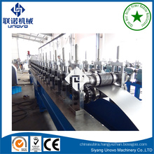 auto anode plate collecting electrodes making machine