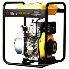 Industrial Diesel Water Pump Irrigation (JM50P)