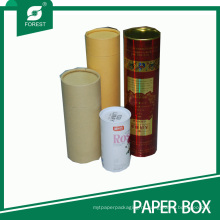 Бумажная трубка из тонкой бумаги для картона с крышкой