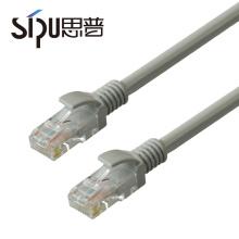 SIPU venda quente por atacado 6 / 0.12 CCAM maestro utp cat5e patch cable