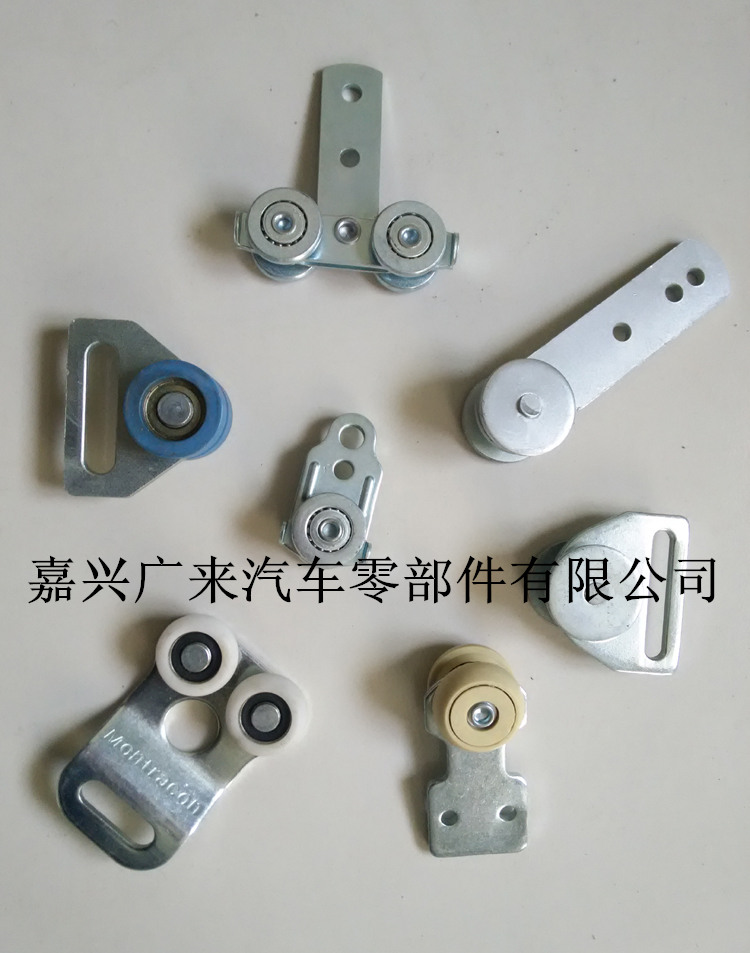 Curtain Side Van Trailer Parts Roller