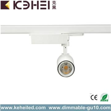 12W COB Small Plug In LED Track Lights