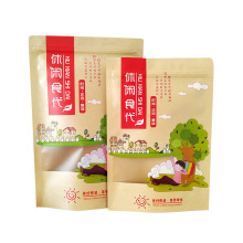 Window Ziplock Bag Dried Fruit Snack Candy Packaging Bag Food Kraft Paper Package PE Stand up Pouch Customized Logo Recyclable
